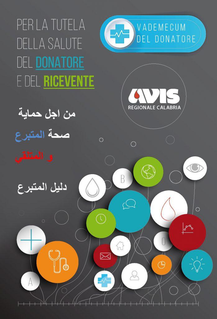 Vademecum del donatore italiano-arabo